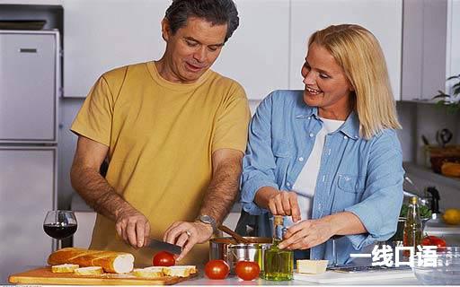 常用英语日常交流口语8000句十二:下厨、做饭 (4).jpg