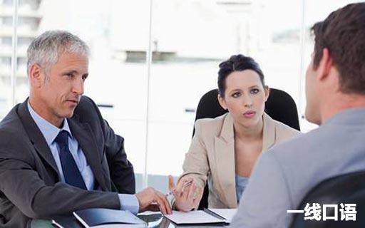 外贸英语函电:客户回复没兴趣怎么办?3.jpg
