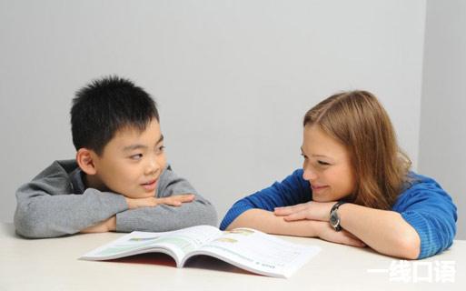 英语外教一对一乱象之下,怎么找到好外教学口语