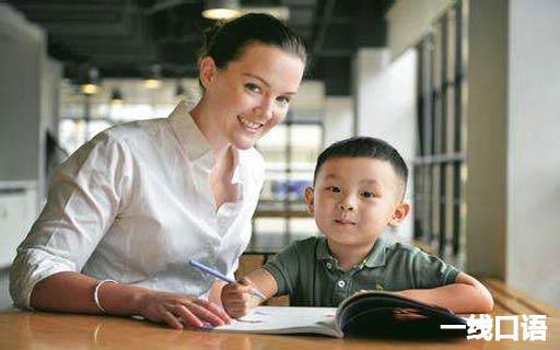 英语外教一对一乱象之下,怎么找到好外教学口语3.jpg