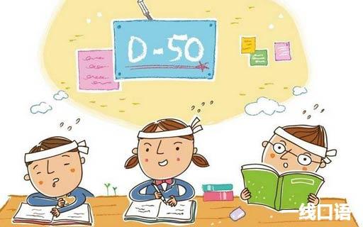 闲聊上海英语培训班要多少钱?哪个好?