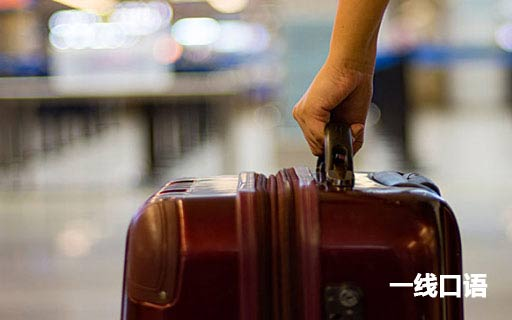 干货来袭:2018年出国必备旅游常用英语口语大全-(1).jpg