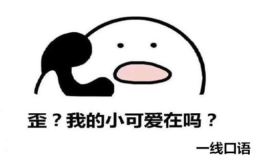 常用英语日常交流口语8000句(十三):打电话 (2).jpg