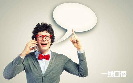 常用英语日常交流口语8000句(十三):打电话 (3).jpg
