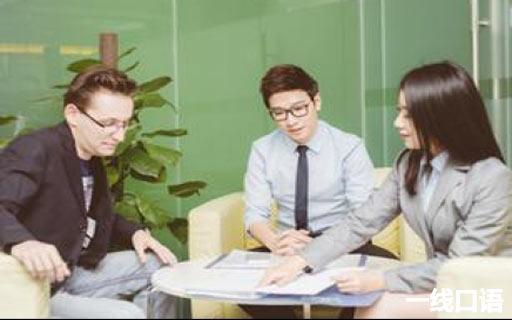 出国留学英语培训骗局,跟他杠上了3.jpg