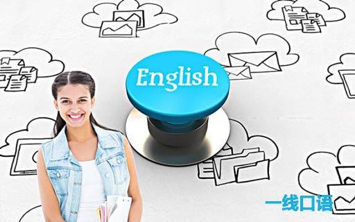 这些英语学习软件你有吗?99%的英语学习者都用过 (4).jpg