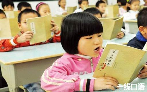 看了这些小学生英语在线学习的优势,你还不来?2.jpg