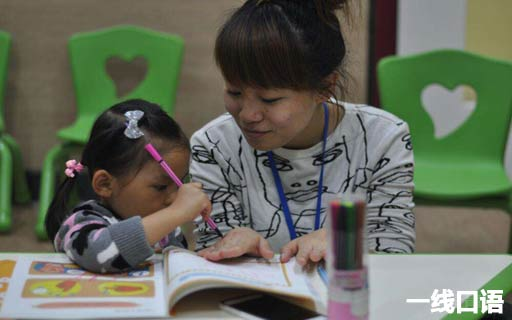 看了这些小学生英语在线学习的优势,你还不来?3.jpg