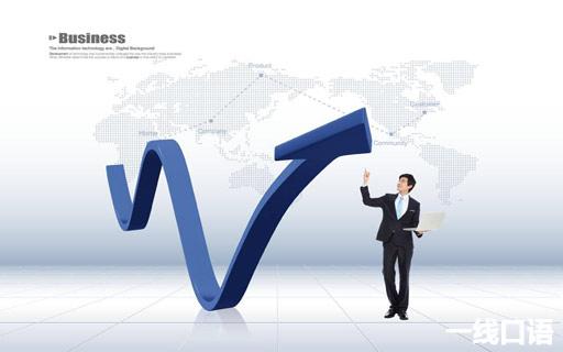 商务英语怎么学?有相关的英语学习网站吗?4.jpg