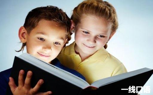 儿童学英语如何学?怎样才能学好?1.jpg