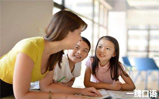 儿童学英语如何学?怎样才能学好?3.jpg