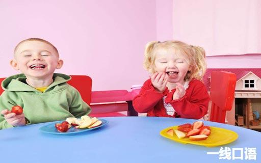 儿童学英语如何学?怎样才能学好?4.jpg