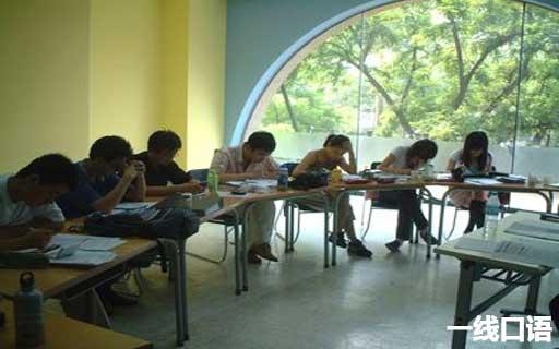 从业多年,我还是推荐出国留学英语培训一对一!1.jpg