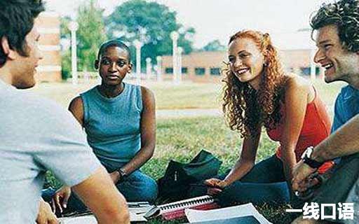 从业多年,我还是推荐出国留学英语培训一对一!3.jpg