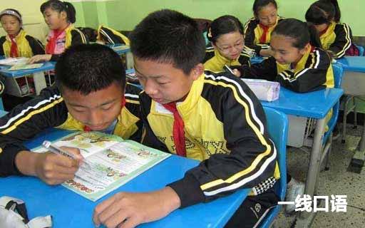 方法总结:小学生英语学习最关键的三个要点 (1).jpg