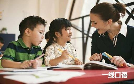 方法总结:小学生英语学习最关键的三个要点 (3).jpg