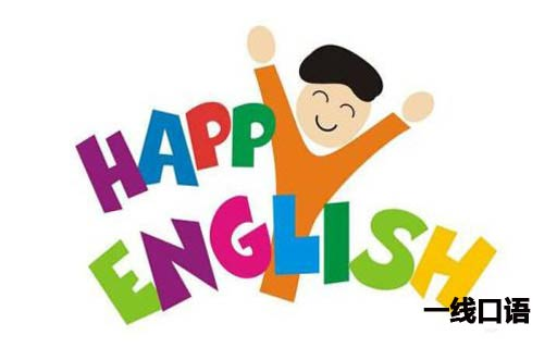 方法总结:小学生英语学习最关键的三个要点 (4).jpg