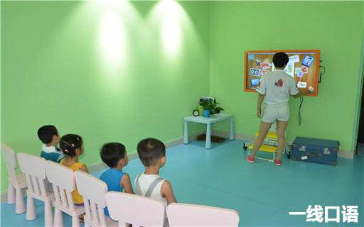 【干货】教你比较少儿英语培训机构哪家好?2.jpg