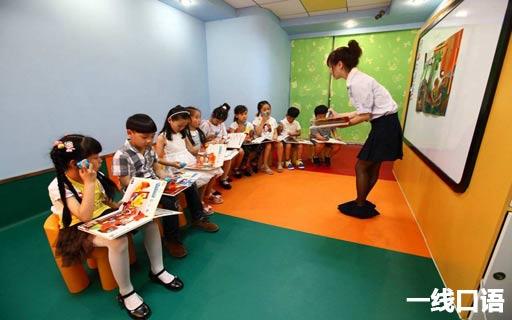 【干货】教你比较少儿英语培训机构哪家好?3.jpg