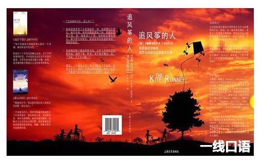 春节假期可以看的五部英文电影和五本英文书籍 (4).jpg