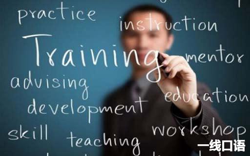 花高价报名英语培训班是什么样的体验?4.jpg