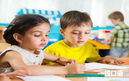 儿童学英语 (4).jpg
