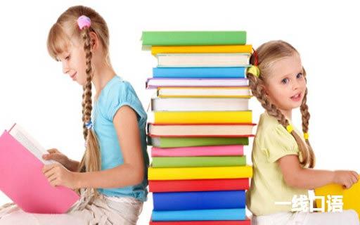 儿童学英语 (3).jpg