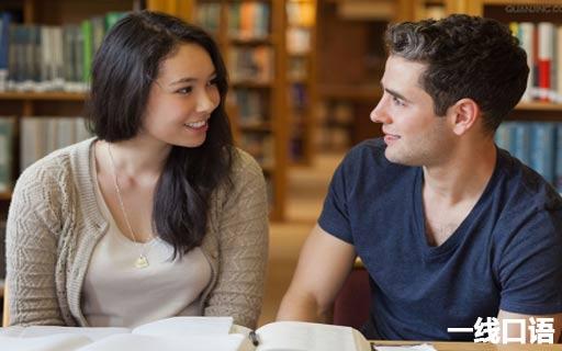 花这么多钱参加出国留学英语培训,真得值吗?3.jpg