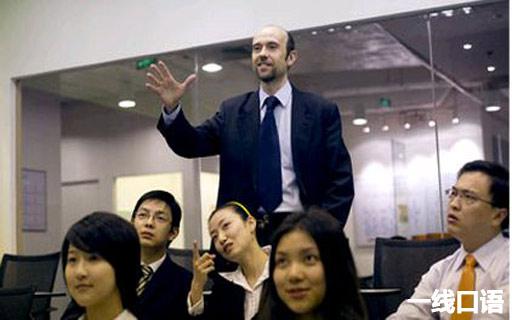 职场经理告诉你商务英语口语怎么学?1.jpg