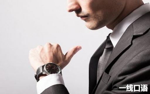职场经理告诉你商务英语口语怎么学?2.jpg