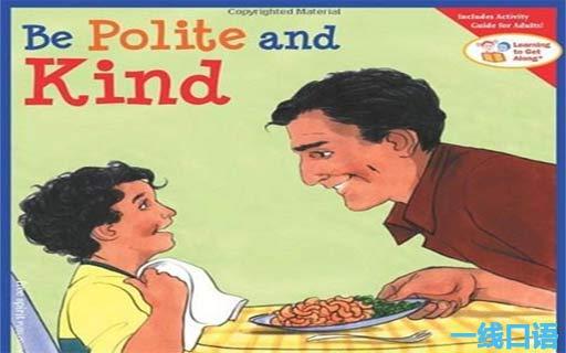 polite有哪些用法?教你用英文礼貌就餐 (1).jpg