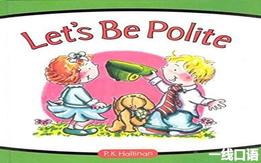 polite有哪些用法?教你用英文礼貌就餐 (3).jpg