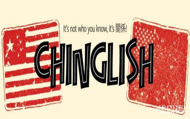 出国留学英语培训请了解一下1.jpg