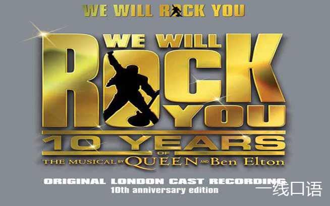 youwillsuccess_经典永不落幕:we will rock you