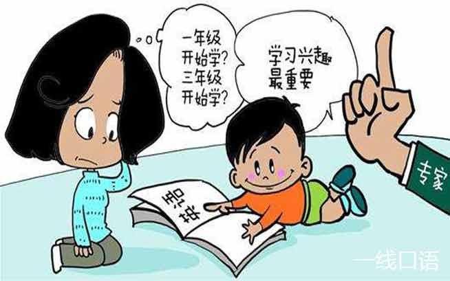 找英语外教,你的态度是什么?2.jpg
