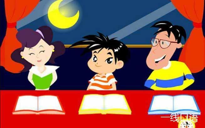 儿童学英语 (2).jpg