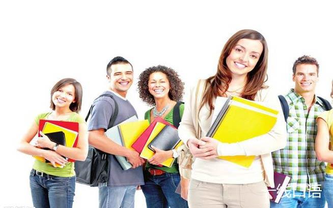 给我一个参加出国留学英语口语培训的理由1.jpg
