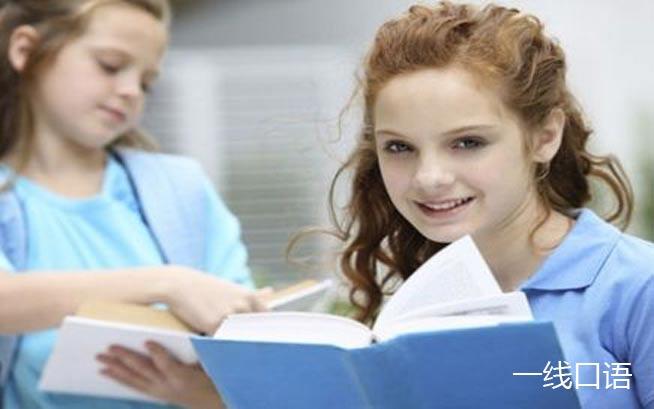 初中英语培训总结指南:初中三年如何学习英语?2.jpg
