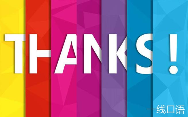 something是什么意思_thanks是什么意思?除了谢谢竟还能表示拒绝!