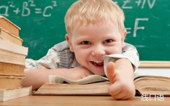 儿童学英语 (1).jpg