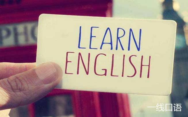 英语学习网站 (1).jpg