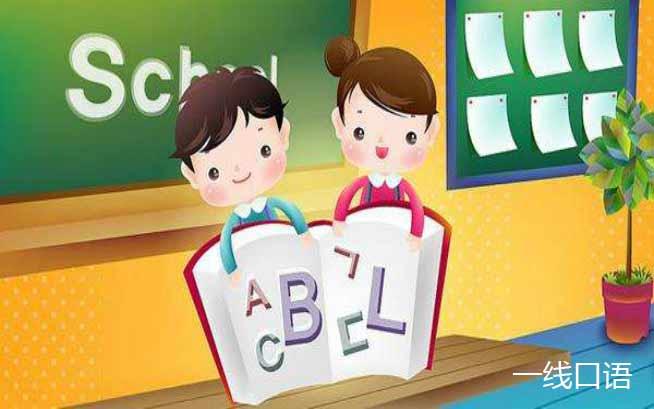 少儿英语学习 (3).jpg