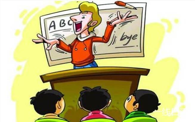 英语口语培训机构价格要多少钱?有没有具体的价目表?1.jpg