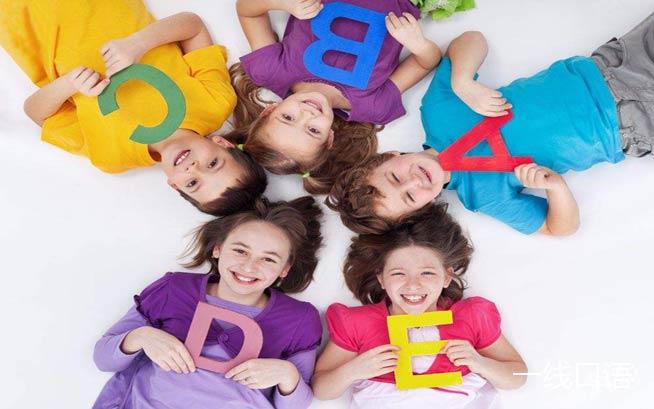 在线儿童英语培训机构哪家好?求排名!.jpg