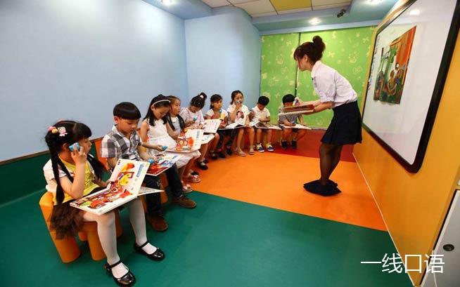 北京英语培训机构一般多少钱?贵吗?2.jpg