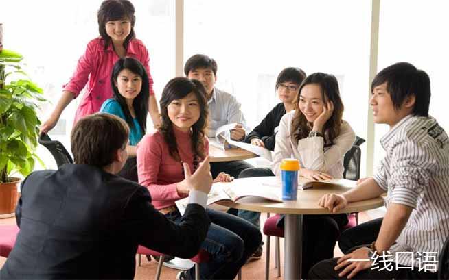 成人英语培训机构哪家好? (2).jpg