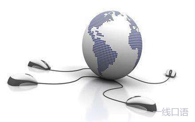 外贸英语:与客户通话常用英语口语2.jpg