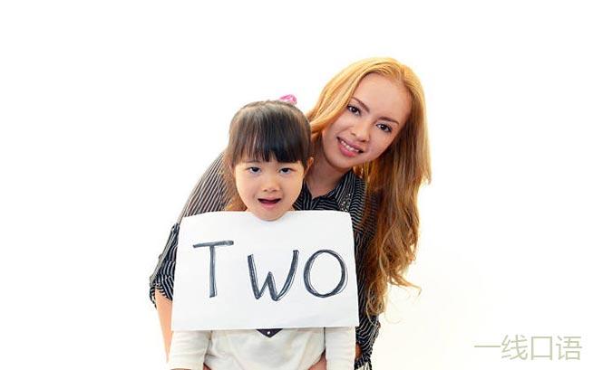解锁儿童英语口语学习新方法 (1).jpg