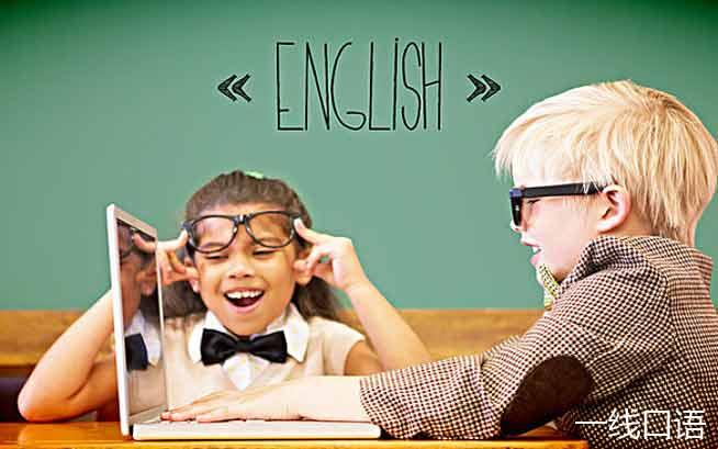 解锁儿童英语口语学习新方法 (2).jpg