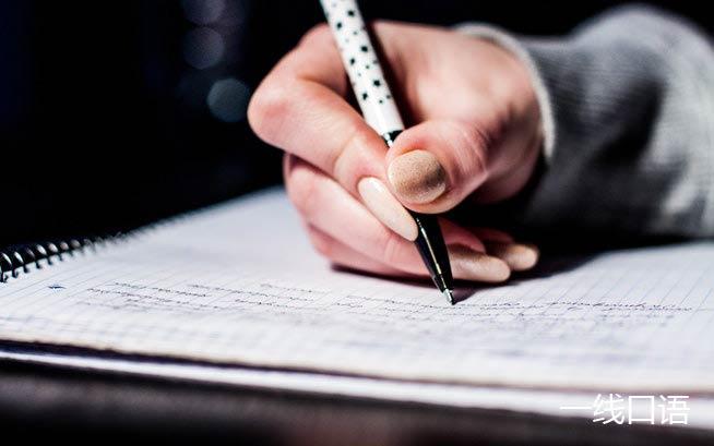 出国留学英语培训前先搞清楚这些问题!2.jpg